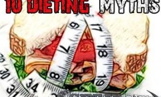 10 Дієтичних міфів