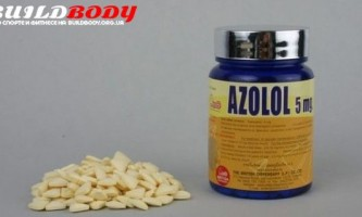 Азолол в капсулах (azolol capsules від british dispensary): відгуки