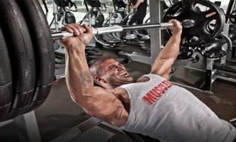 Як ефективно прокачати грудні м`язи